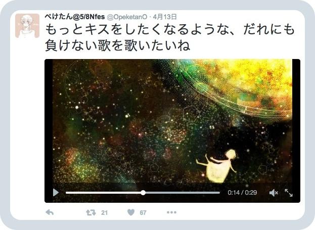 batch_スクリーンショット 2016-04-15 11.43.17