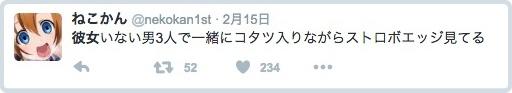 batch_スクリーンショット 2016-05-23 19.49.45