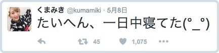 batch_スクリーンショット 2016-06-14 3.43.28