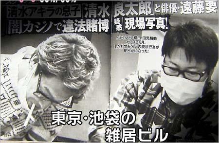 清水良太郎 遠藤要에 대한 이미지 검색결과