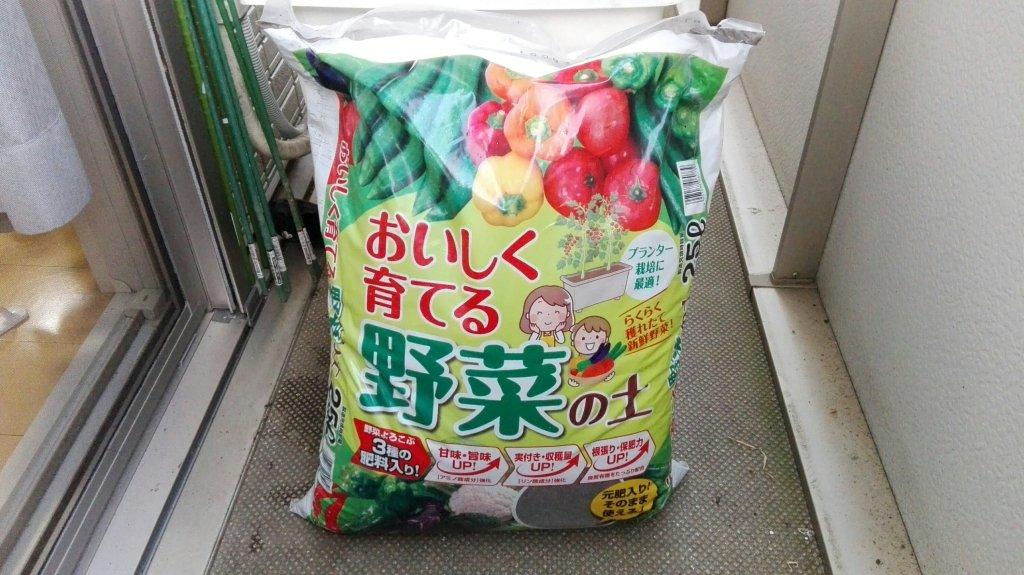 刀川平和農園のおいしく育てる野菜の土パッケージ