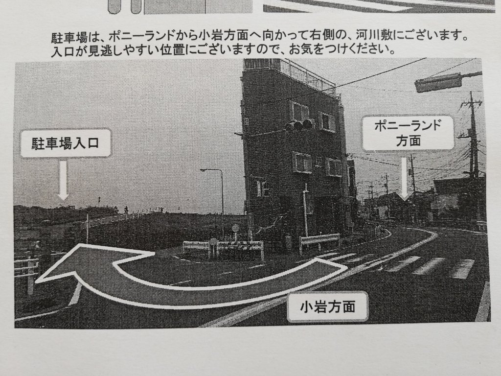 江戸川河川敷臨時駐車場案内図2