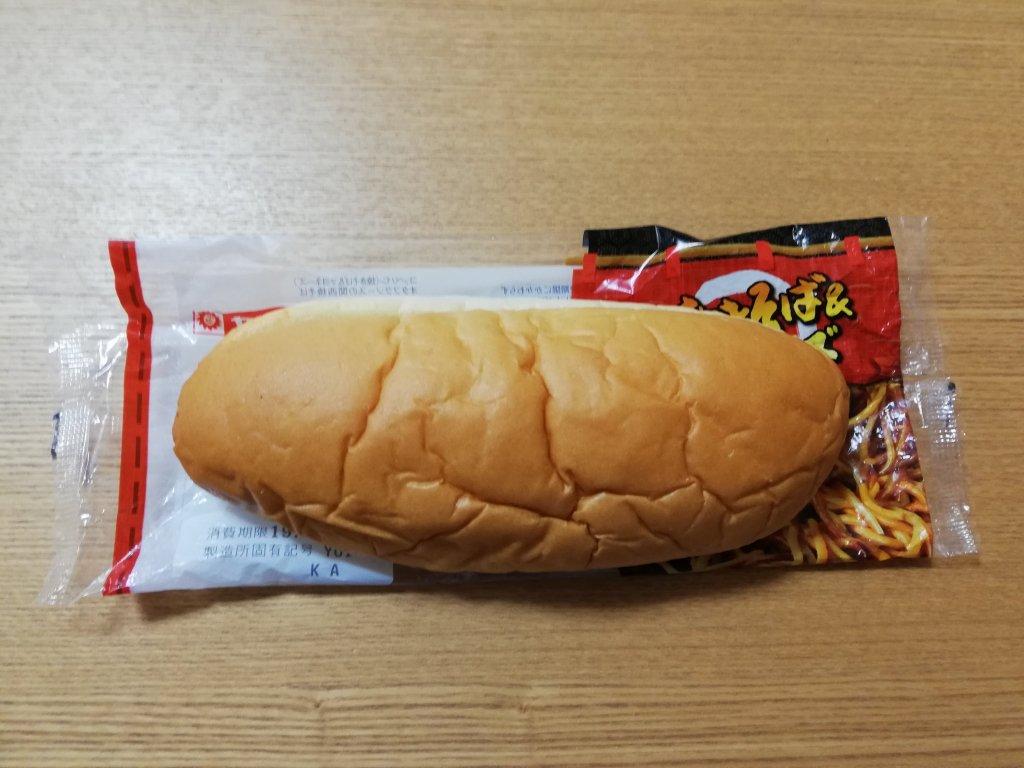 ヤマザキコッペパン「焼きそば&マヨネーズ」外観