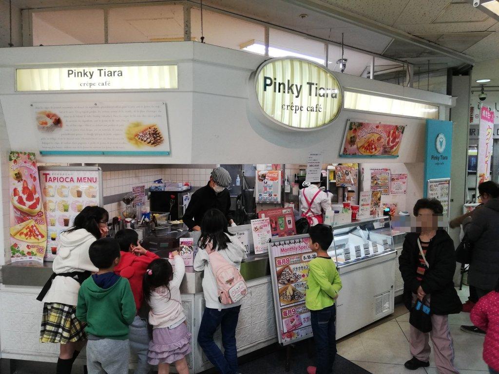 Pinky Tiara瑞江店
