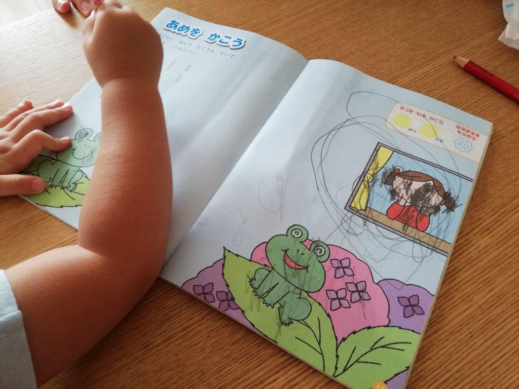 ダイソー幼児のおけいこシリーズ「はじめてのおえかき」中ページ