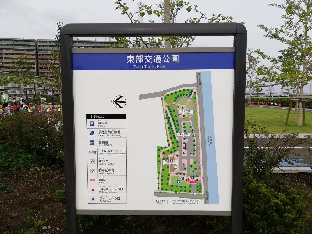 江戸川区東部交通公園のマップ
