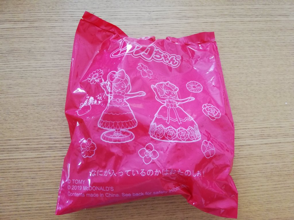 マクドナルドのハッピーセットのリカちゃんの袋