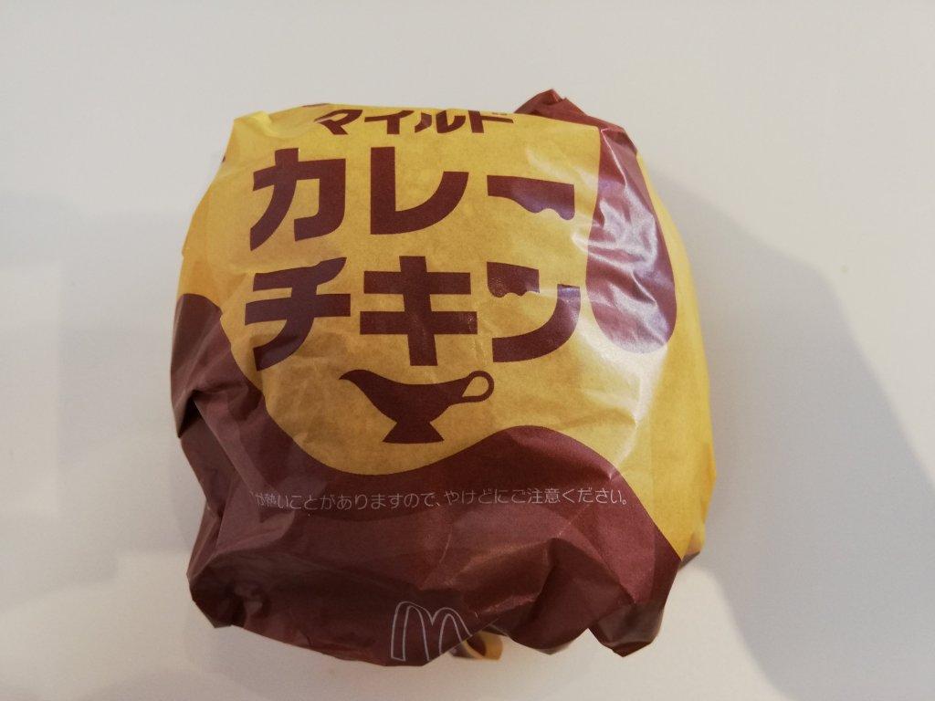 マクドナルドの期間限定メニュー「マイルドカレーチキン」包装