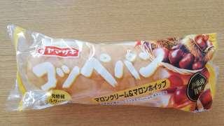 ヤマザキコッペパン「マロンクリーム&マロンホイップ」パッケージ