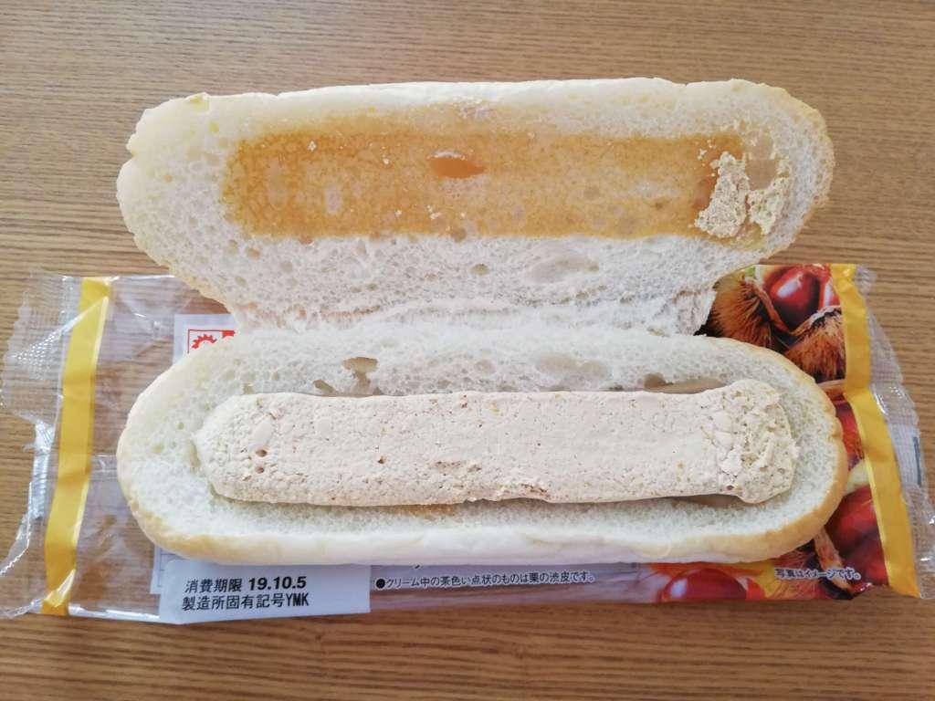 ヤマザキコッペパン「マロンクリーム&マロンホイップ」の中身