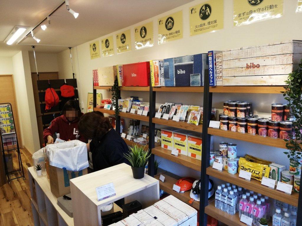 江戸川区の防災・防犯グッズショップLIFEZACKの店内に並ぶ防災・防犯グッズ