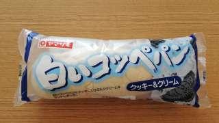 ヤマザキコッペパン「クッキー&クリーム」のパッケージ