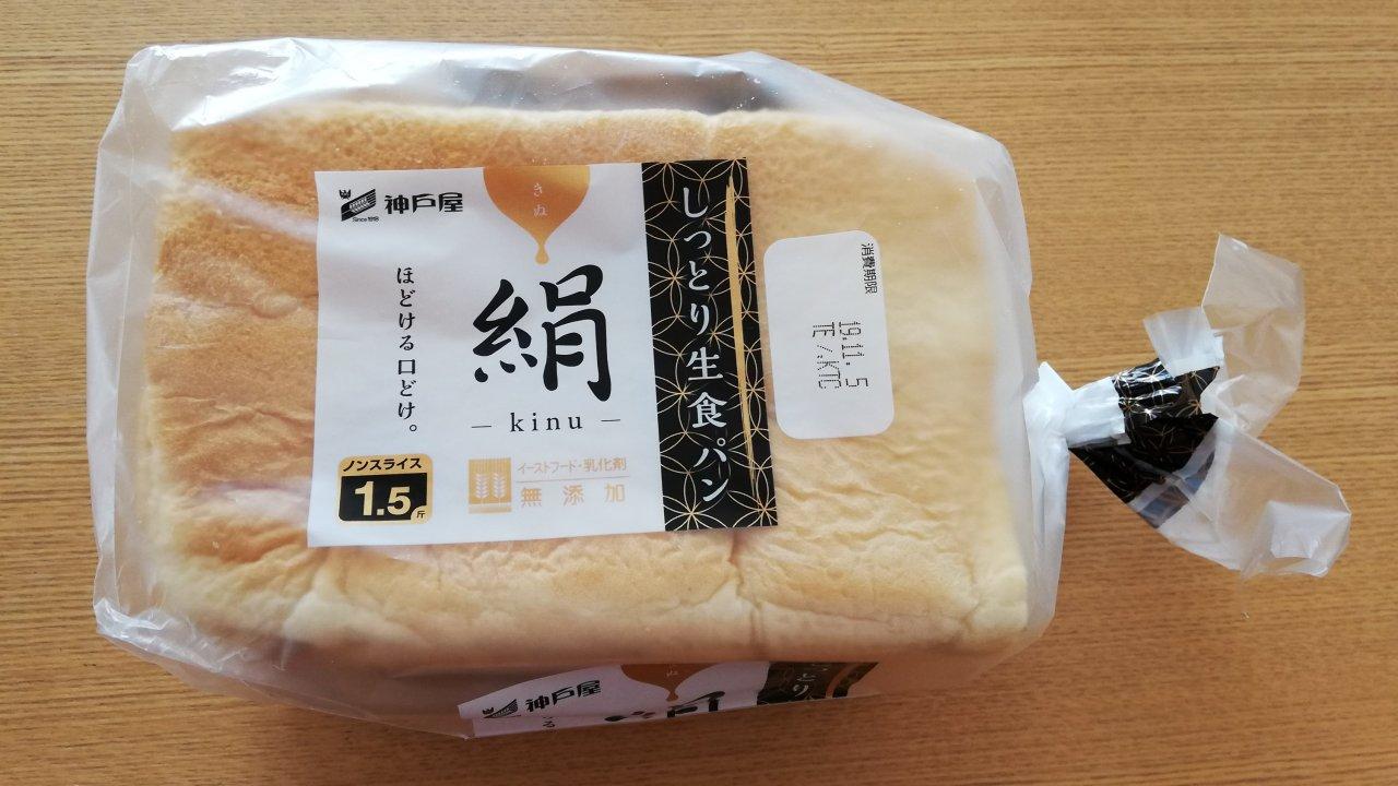 神戸屋の食パン「絹」
