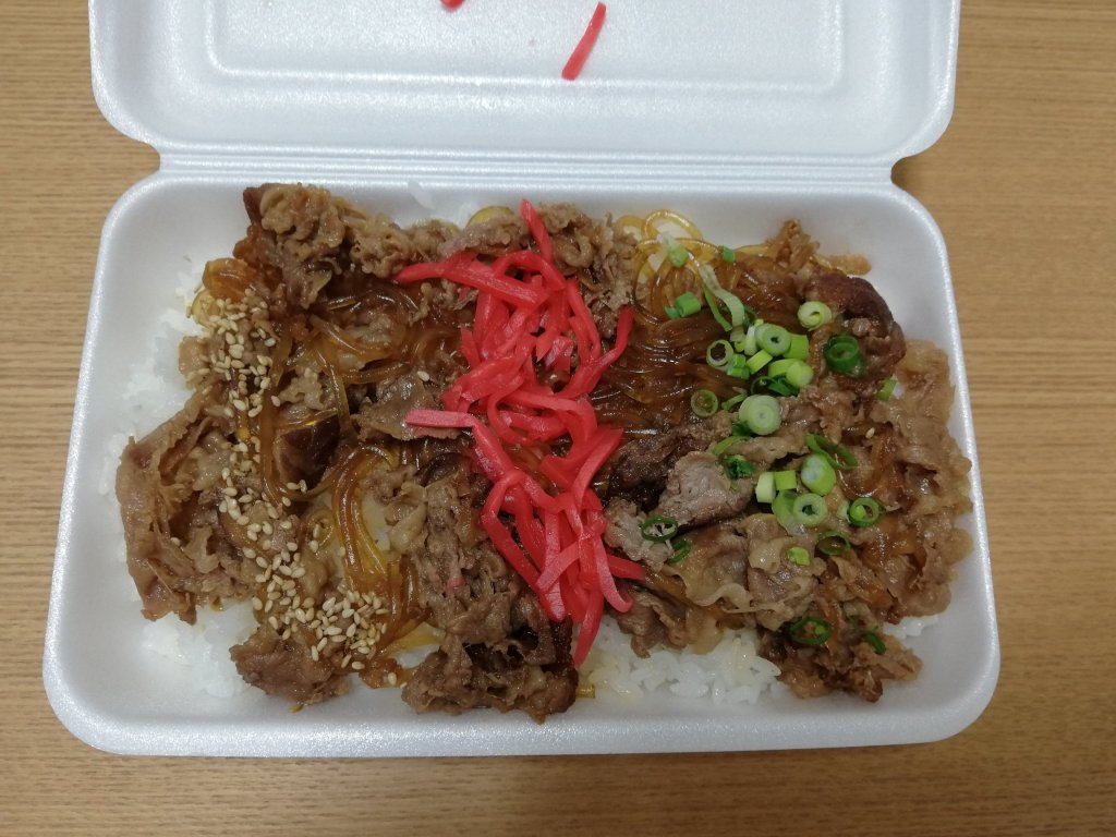 花炎亭鹿骨店のスタミナ牛焼肉弁当