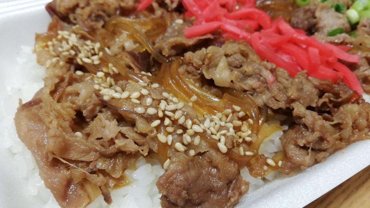 花炎亭のスタミナ牛焼肉弁当のアップ