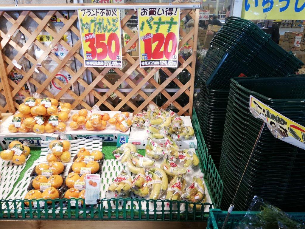 業務スーパーのバナナ