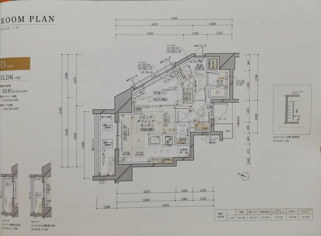 ルピアコート篠崎の部屋タイプDの間取図
