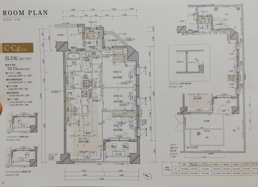 ルピアコート篠崎の部屋タイプCの間取図