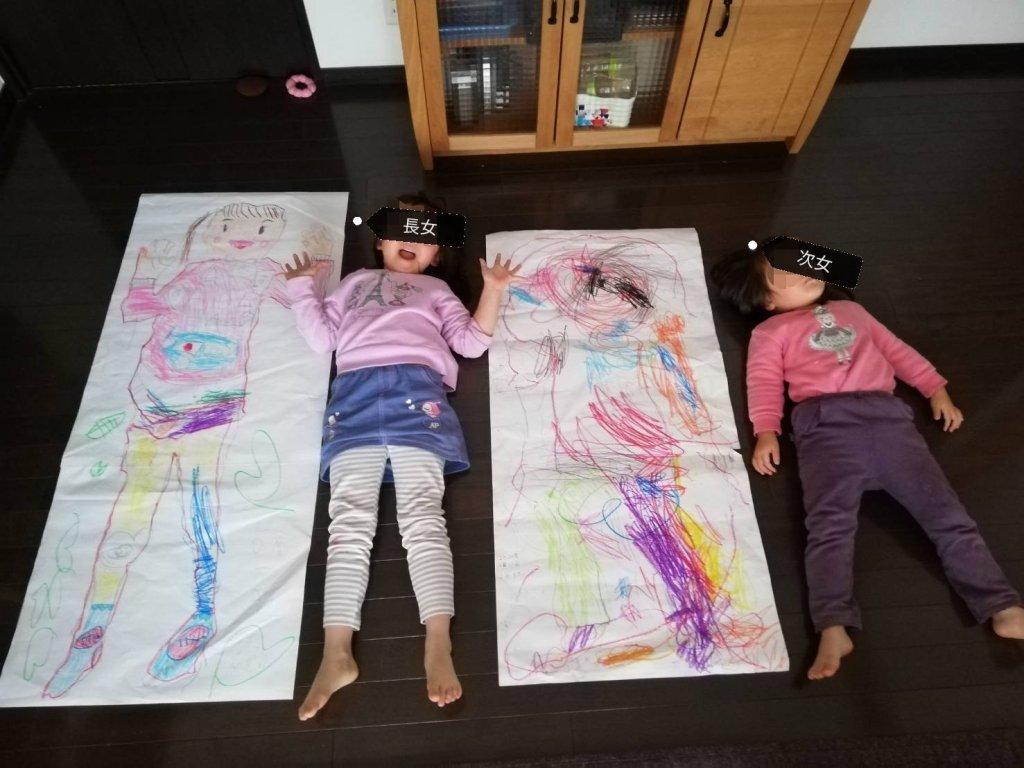 全身画を楽しむ子供たち