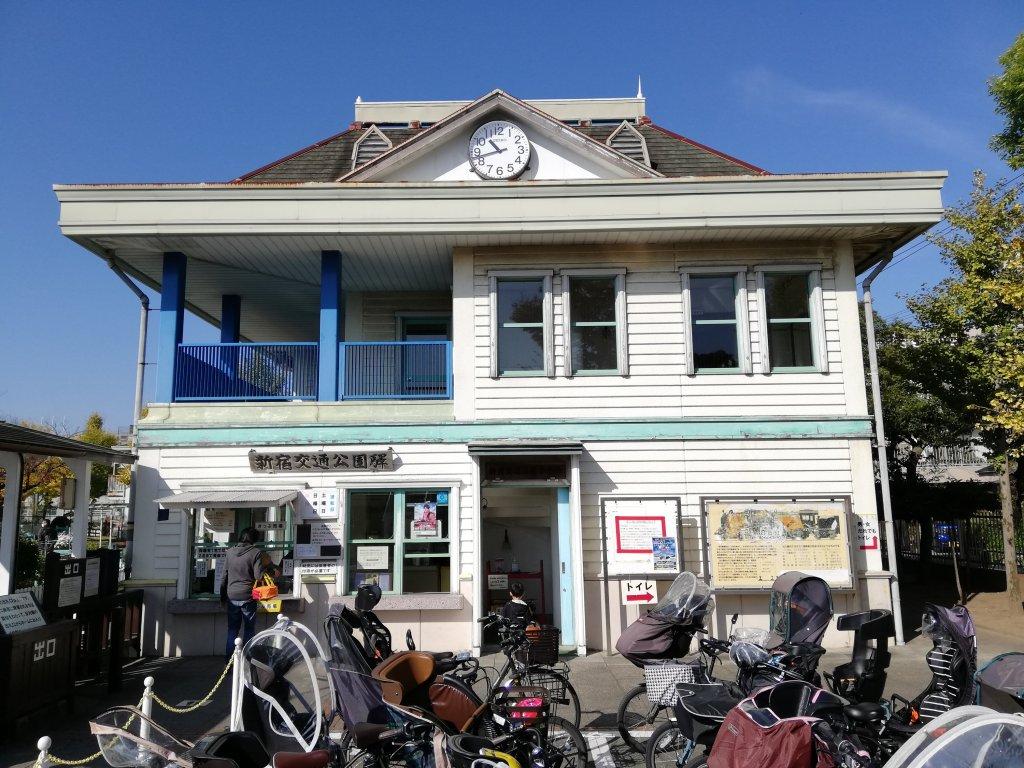葛飾区の新宿交通公園の駅舎前と駐輪場