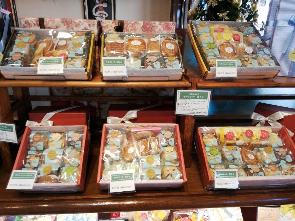 パティスリーパスカルの焼き菓子