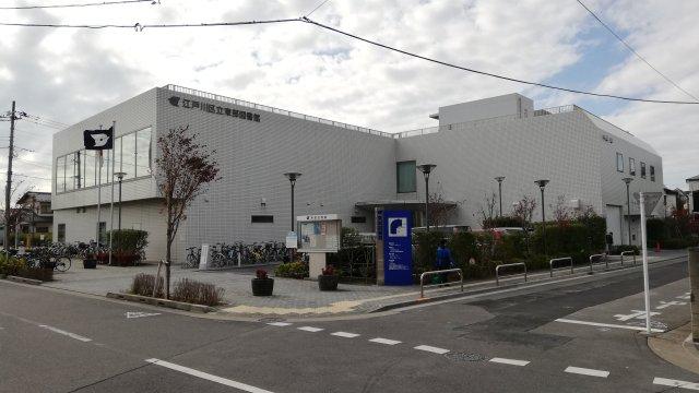江戸川区立東部図書館の外観