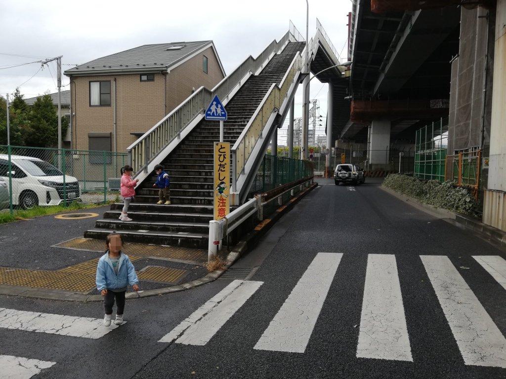 上一色陸橋の階段