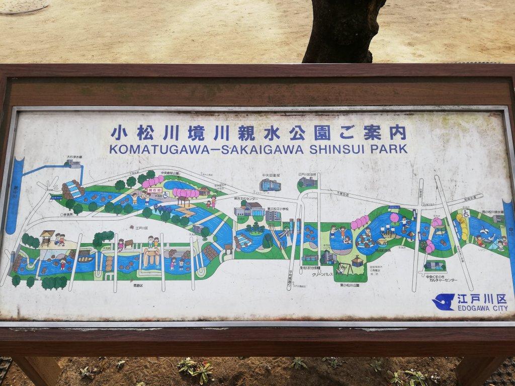 江戸川区の小松川境川親水公園のマップ