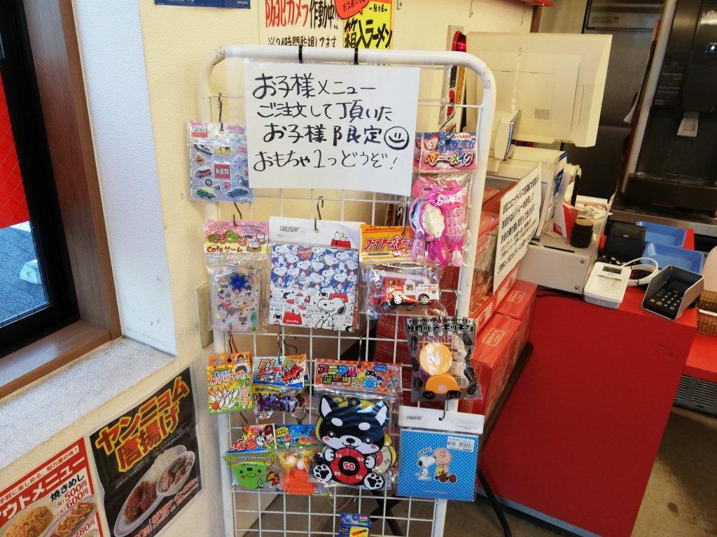 ラーメン魁力屋篠崎店の子供向けのおまけ