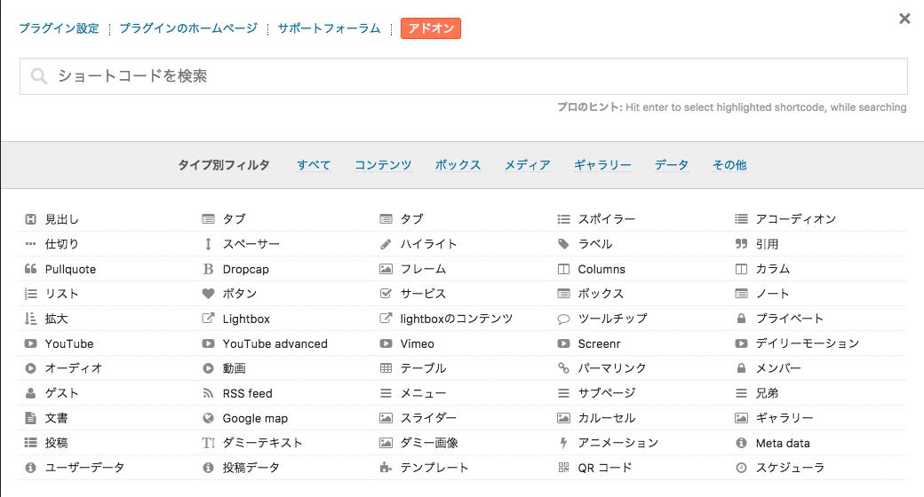 WordPress 記事装飾