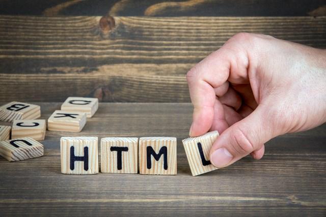 HTML講座応用編