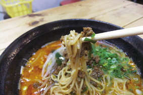 chin_麺アップ