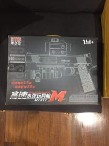 STD M1911 Original Gel Ball Blaster packaging