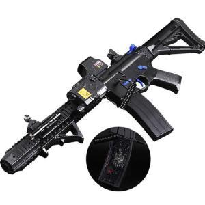 Terminator Gearbox JinMing Gel Blaster