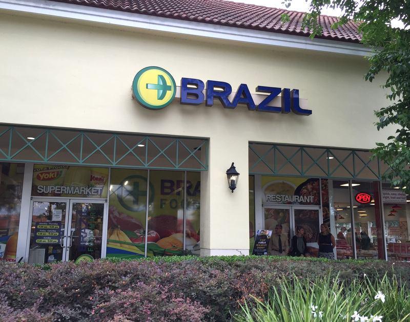 supermercado-brazileiro-em-orlando-metrowest