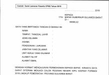 Begini Contoh Surat Lamaran CPNS Pemprov Sulbar