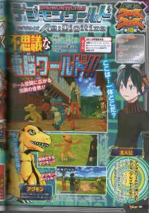 Digimon World Re Digitize City - Year of Clean Water