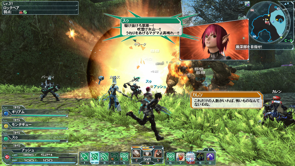 Phantasy Star Online 2 Japanese Release Date Set Gematsu