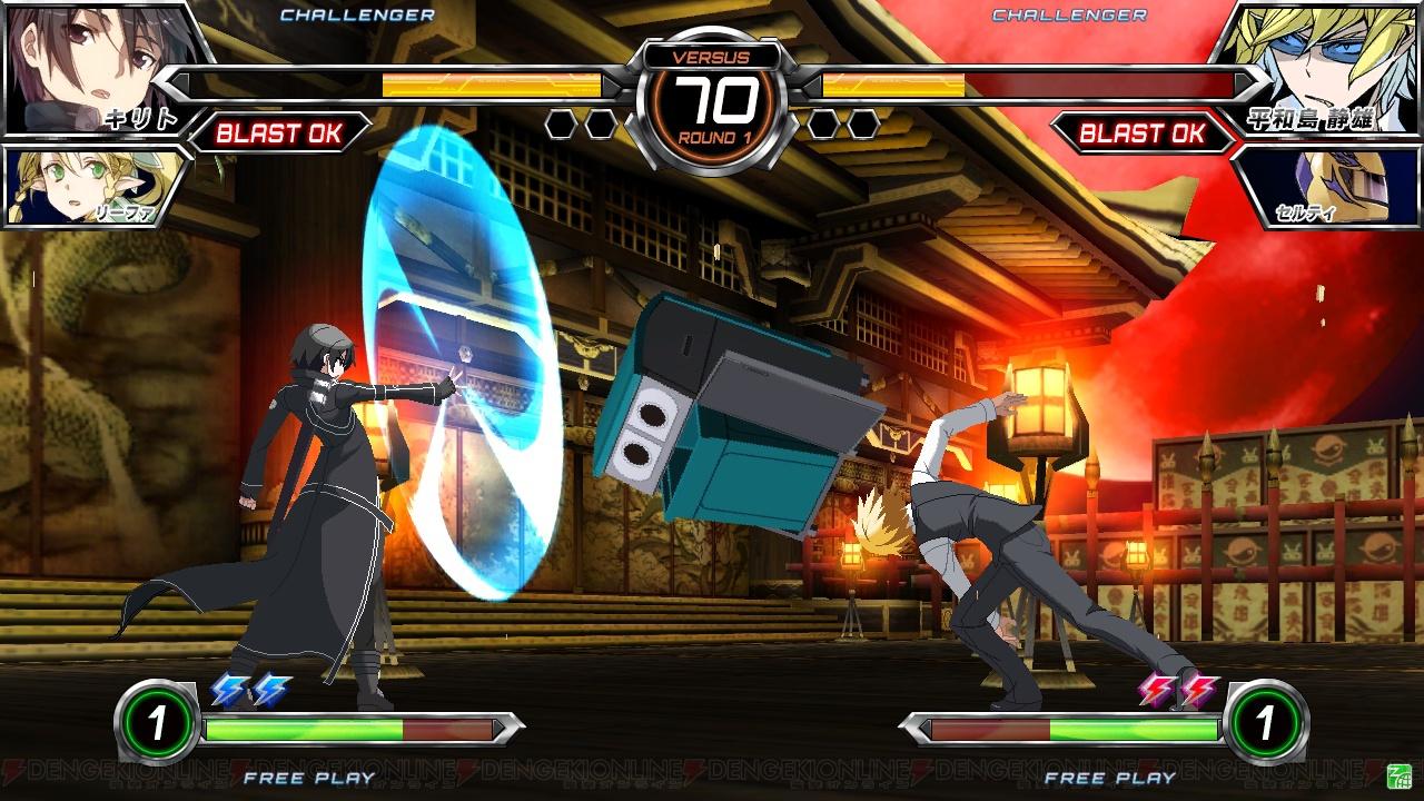 Dengeki Bunko Fighting Climax Adds Sword Art Online S