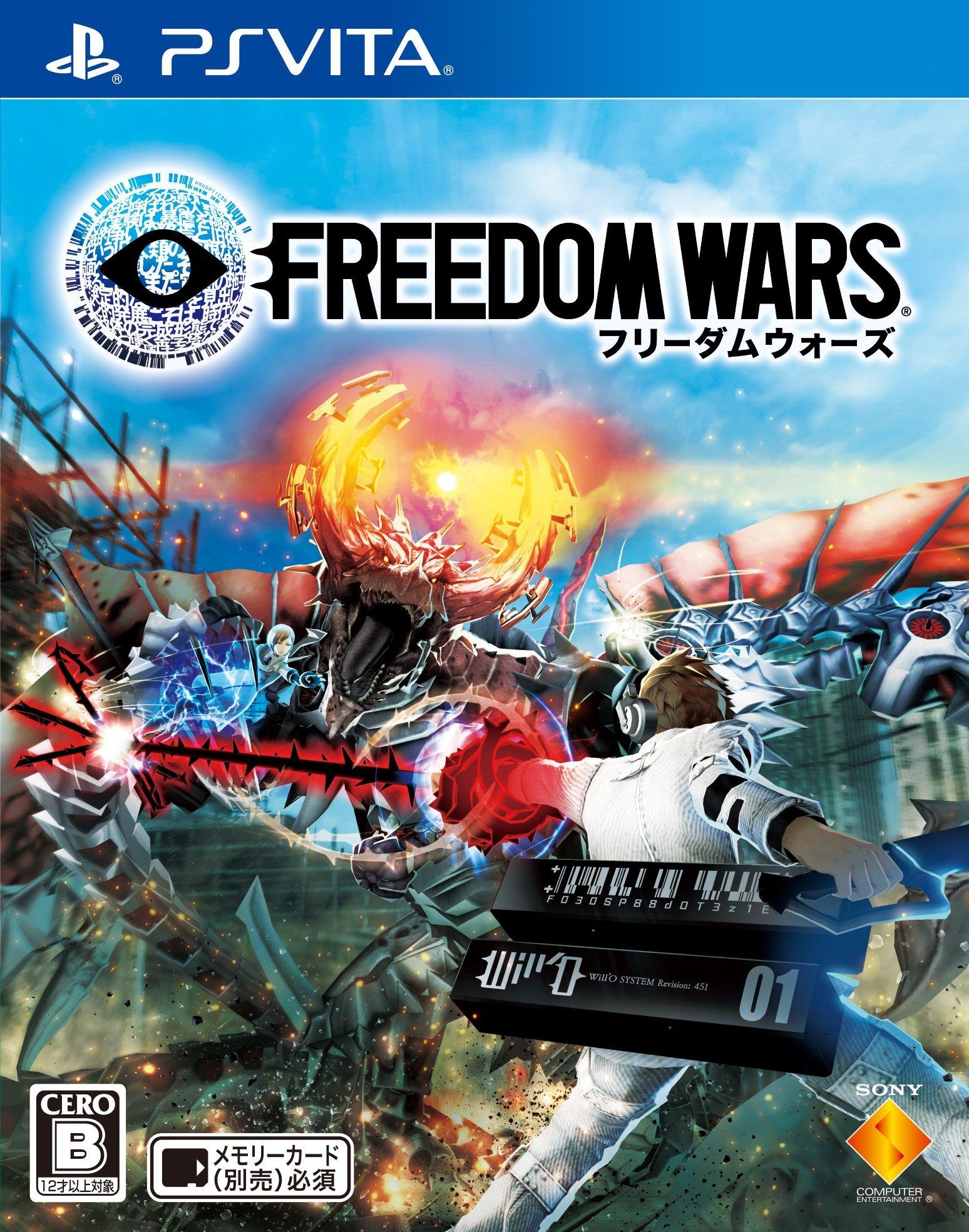 Freedom wars | Otaku lvl up!