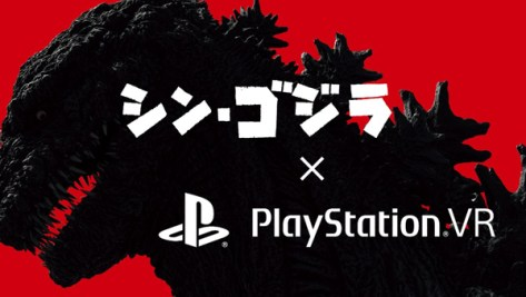 demostración Shin Godzilla PlayStation VR