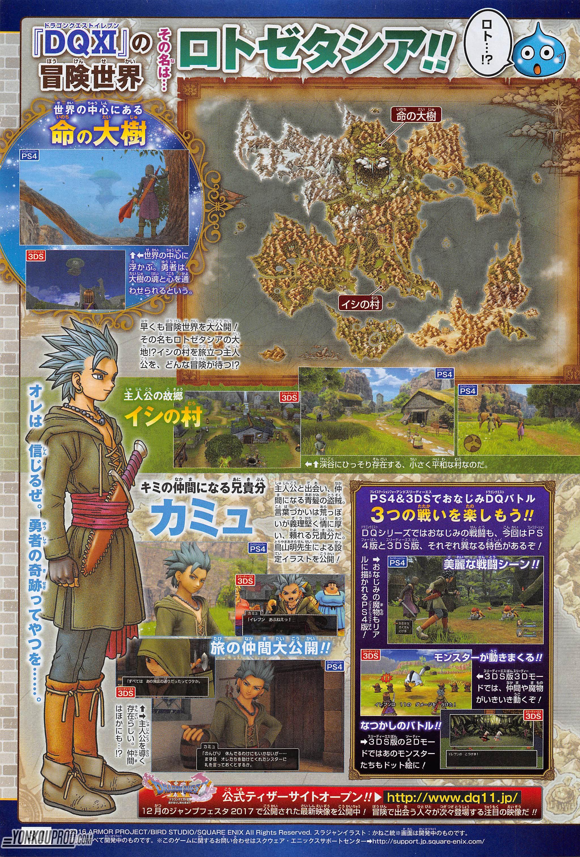 Dragon Quest 11 Map : dragon, quest, Dragon, Quest, World, Atlas