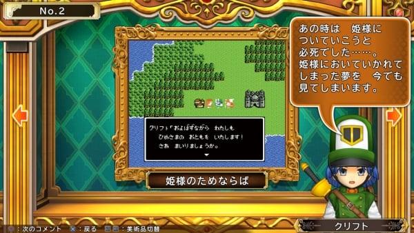 Itadaki Street: Dragon Quest & Final Fantasy 30th Anniversary