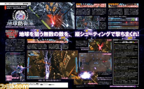 Earth Defense Force 4.1: Wing Diver The Shooter