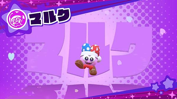 Kirby Star Allies Marx Trailer Gematsu