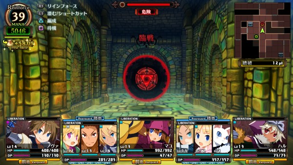 Labyrinth of Galleria: Coven of Dusk first details, screenshots