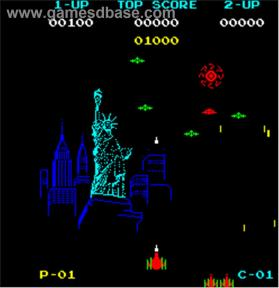 New_York!_New_York!_-_1980_-_Sigma_Enterprises