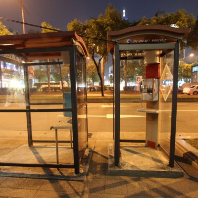 pay phone booth at night