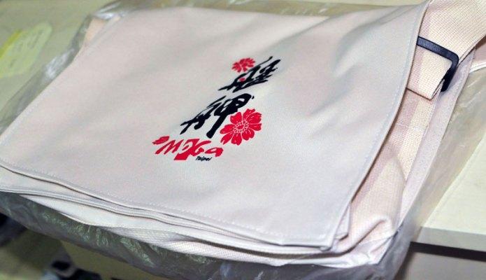 wanhua-bag