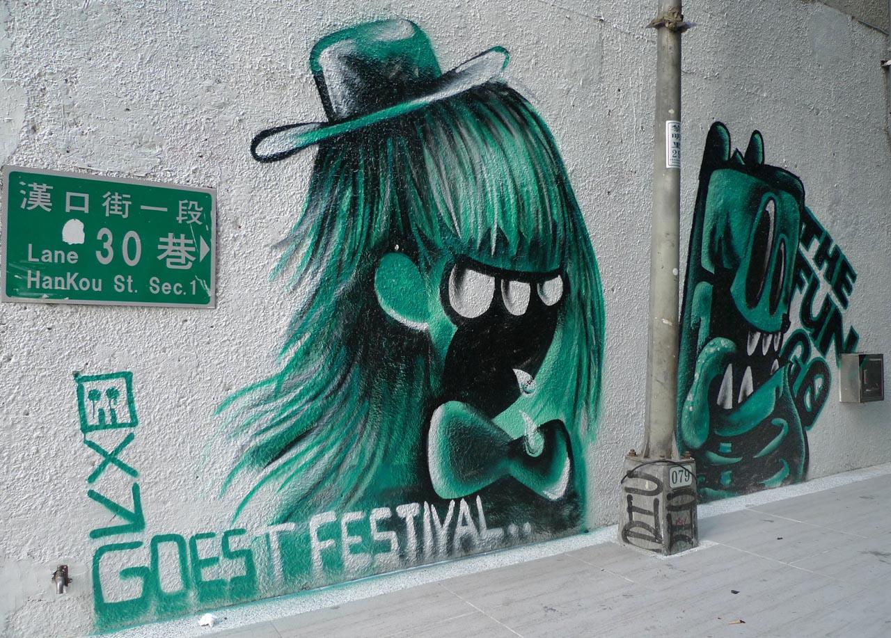 Taipei City, Taiwan graffiti